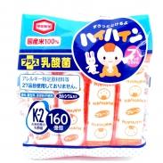 Bánh Gạo Trắng Haihain (2x16c) (53g) (7m+)