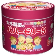 Kẹo vitamin biếng ăn Nhật Bản 160 viên vị dâu