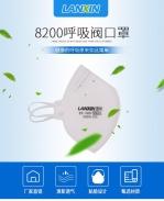 Khẩu trang lọc bụi mịn Lanxin KN95 (20pcs)