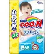 Bỉm dán Goon xách tay Nhật L68 (9 - 14kg)