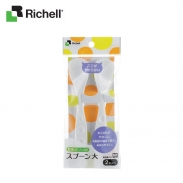 Set 2 thìa mềm lớn Richell RC18431