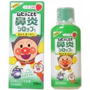 Siro trị viêm mũi Muhi (3m+) (120ml) (ho chảy mũi)