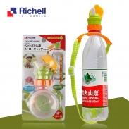 Nắp ống hút cho chai nước Richell RC98196
