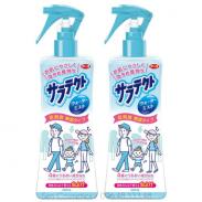Xịt chống muỗi + côn trùng Earth-Chem Sarah không mùi 200ml