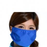 Khẩu trang chống tia UV Nhật Bản (UV CUT 96%)