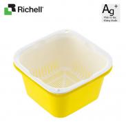 Bộ rổ chậu sâu nhựa kháng khuẩn Muchu L Richell