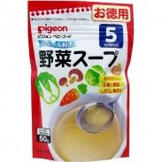 Bột Daishi Pigeon 50g vị rau củ (5m+)