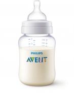 Bình sữa đôi Avent 125 ml SCF452/27(0m+)