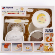Bộ chế biến ăn dặm kiểu Nhật Richell RC53371