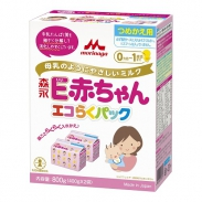 Sữa bột Morinaga số 0 (0-12m)(hôp giấy-800g)