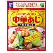 Hạt nêm tôm Ajinomoto 50g
