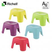 Ghế nhựa nhà tắm kháng khuẩn Hayur Richell