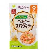 Mì Somen tách muối Hakubaku Nhật vị rau củ (100g) (9m+)