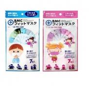 Khẩu trang BMC Nhật Bản lọc bụi PM 2.5 cho bé (7pcs)