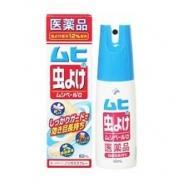 Thuốc xịt chống muỗi Muhi Nhật 60ml