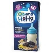Sữa ngũ cốc Fruto vị lúa mạch việt quất ngô gạo (200ml) (6m+)