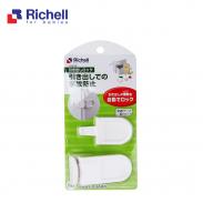 Khóa ngăn kéo Richell RC98186