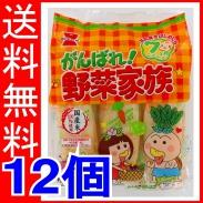 Bánh gạo Nhật Haihain vị rau củ (30c) (55g) (7m+)