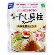 Hạt nêm sò điệp Ajinomoto 50g
