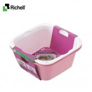 Bộ rổ chậu sâu nhựa kháng khuẩn L Richell (hồng)