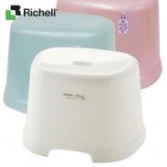 Ghế nhựa kháng khuẩn WH Richell RC33295
