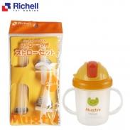 Ống hút thay thế Mugtre Richell (2c) RC42370