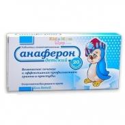 Thuốc tăng sức đề kháng Anaferon