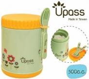 Hộp giữ ấm thức ăn kèm thìa dĩa 500cc - UP9553Y