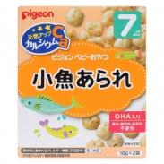 Bánh viên Pigeon 7 tháng Vị cá cơm
