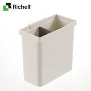 Hộp xếp đồ trong ngăn kéo Totono S Richell HWRC10031