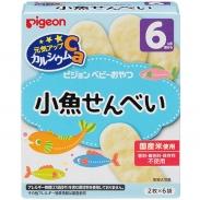 Bánh gạo Pigeon vị cá 6m+