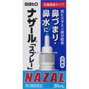 Thuốc xịt trị xoang mũi Nazal (30ml) (7y+)
