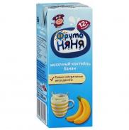 Sữa ngũ cốc Fruto vị chuối (200ml) (12m+)