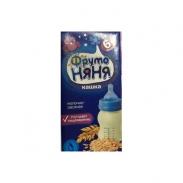 Sữa ngũ cốc Fruto vị lúa mạch và gạo (200ml) (6m+)