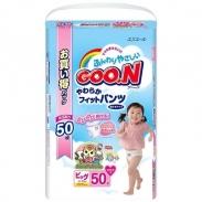 Bỉm quần Goon xách tay XL50 bé gái (12-20kg)