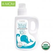 Nước xả vải sơ sinh thảo dược Kmom(1.7L)KM13160