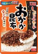 Gia vị rắc cơm Nhật Bản vị cá giác, rong biển 28g
