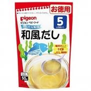Nước dùng Dashi Pigeon (cá) (50g) (5m+)