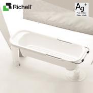 Giá đựng đồ trên chậu rửa bát Lei Richell HWRC13985