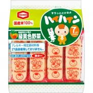 Bánh gạo Nhật Haihain vị rau củ (32c) (53g) (7m+)