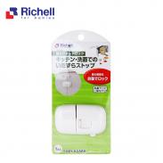 Khóa tủ tự động Richell RC98184