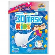 Khẩu trang 3D mask Unicharm (dưới 10 tuổi)