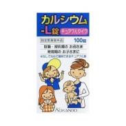 Viên uống bổ sung canxi Kokando (100 viên) (7y+)