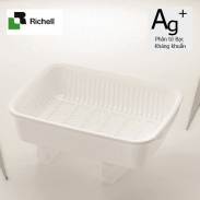 Rổ úp kèm chậu kháng khuẩn loại nông L Richell HWRC14153