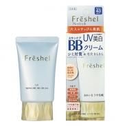 Kem trang điểm BB Cream Kanebo Freshel UV SPF 43 PA++