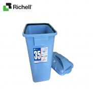 Thùng đựng đồ có nắp Richell