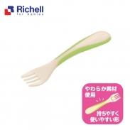 Dĩa tập ăn Richell RC46670