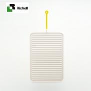 Tấm lót đa năng silicone Lei cỡ đại Richell