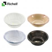 Chậu nhựa Vasca 3.2L Richell