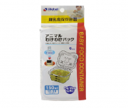 Bộ chia thức ăn (150ml-6c) Richell RC98108